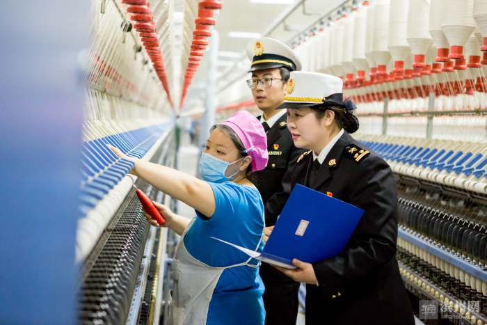 滨州海关办理辖区首个高级认证企业免除担保业务