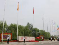 场面壮观!滨州旗帜广场冉冉升起105面优秀企业旗帜