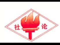 上班首日滨州日报推出社论《迈好第一步 见到新气象》