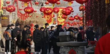 大年初一,滨州这家景区迎来新春开门红!