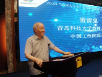 中国工程院院士雷清泉勉励广大人才:留在滨州,发展自己、创造自己,多出成果