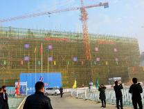 惠民县第三中学主体封顶仪式顺利举办