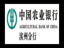 关于强化农业银行滨州分行科技工作安全生产的几点思考
