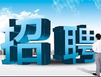 签合同交纳保险!滨州中海汇智人才网job.vhao.net公寓雇用物业任务人员12名