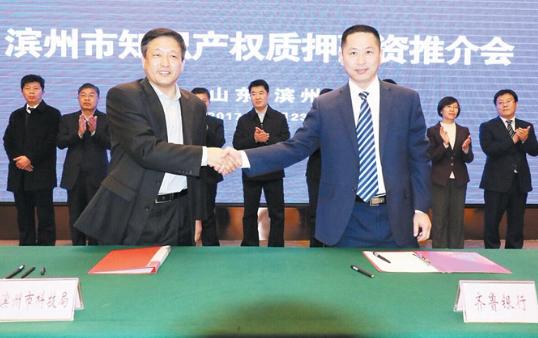 齐鲁银行滨州分行两年来累计投放资金57.9亿元 支持实体经济发展
