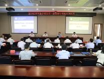滨州职业学院赴浙江机电职业技术学院进行暑期对标学习