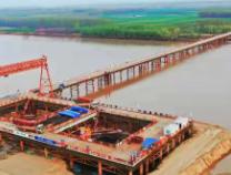 沾临高速黄河特大桥首个塔座顺利浇筑完成