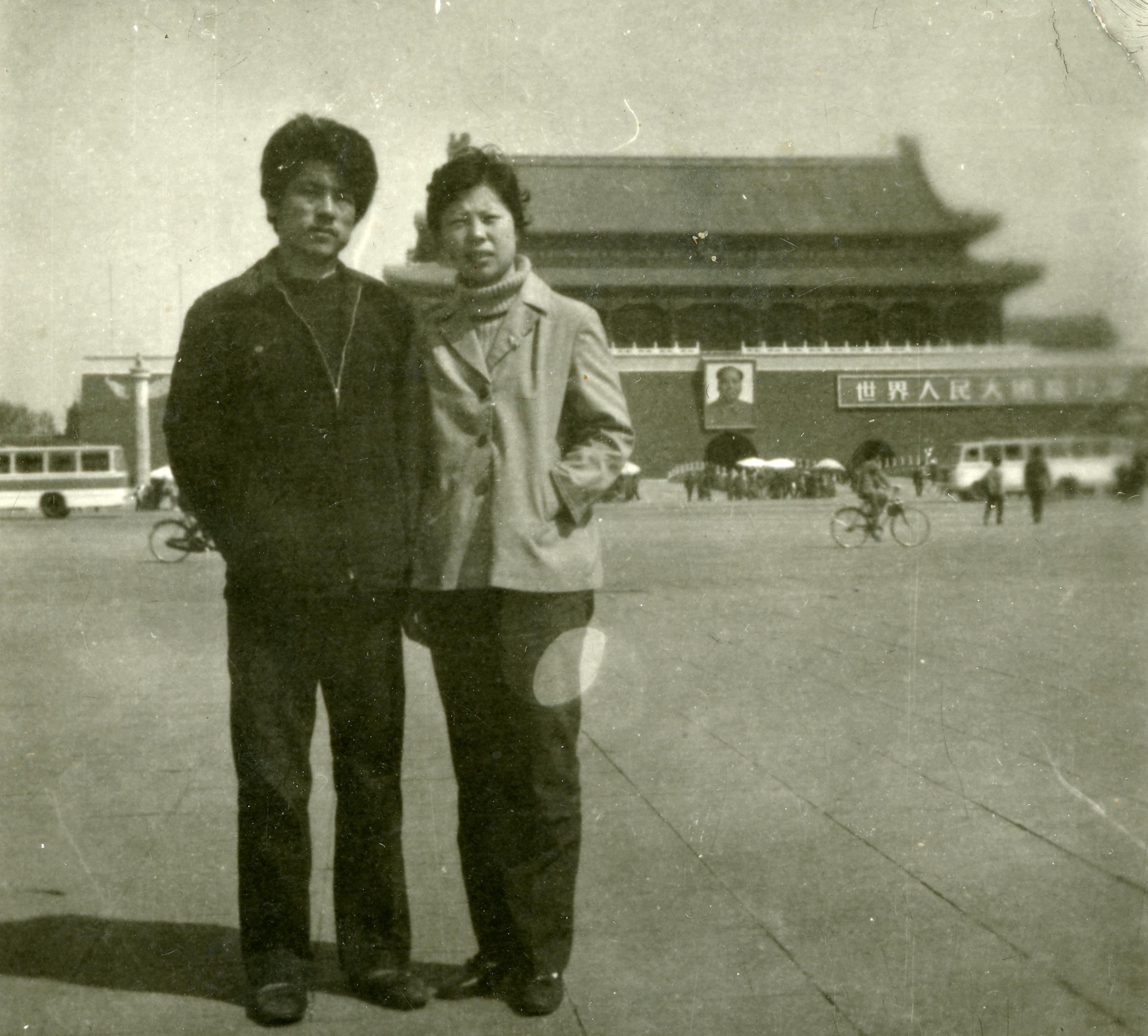 1981年结婚去北京