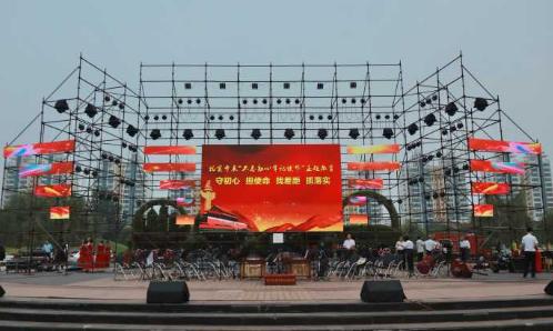 滨州网直播|市老干部庆祝新中国成立70周年文艺晚会