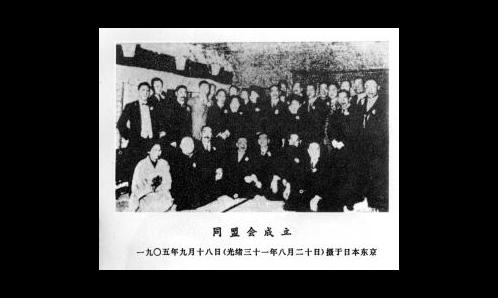 【扒着门缝看历史】(140)滨州境内有多少同盟会员
