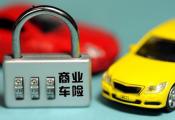 防坑指南:4S店贷款买车需防5个陷阱