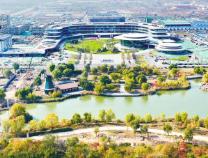 科创样板渤海先进技术研究院展现满满科技感
