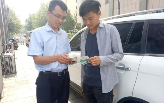 齐商银行滨州分行金融知识宣传进小区