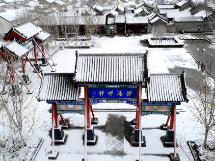 在杜受田故居,听!雪落的声音