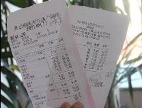 滨州万达多家餐饮店不能正常开具发票 国税局:可电话举报