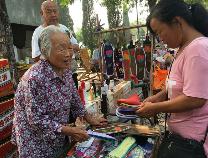 一台缝纫机承载着一位无棣八旬老人的幸福时光