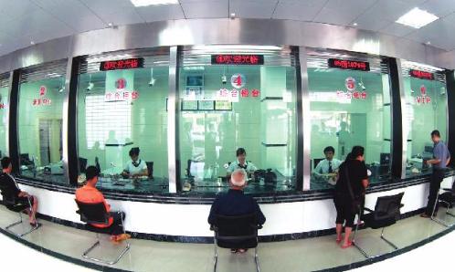 2016年省金融市场运行总体平稳 全面完成农信社银行化改革