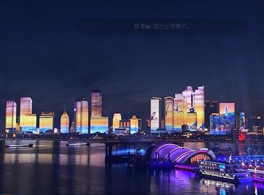 上合青岛峰会灯光焰火艺术表演《有朋自远方来》