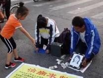 """大快人心 来滨州乞讨的""""假兄妹""""被抓啦!"""
