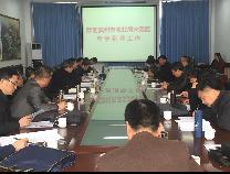 市农业局组织赴青岛考察调研农村集体产权制度改革工作