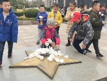 缅怀革命先烈度清明 滨州市小记者团走进渤海革命老区纪念园