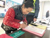 @滨州市民 抓紧登记挂牌 明年6月1日起无牌电动自行车不得上路