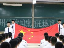 滨州学院有个国旗班:无悔青春护卫国旗荣耀