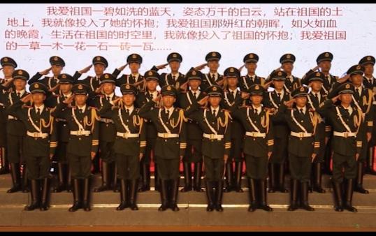节日遇见军营 武警滨州支队的别样中秋