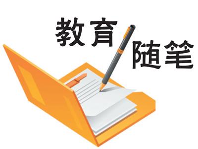 """刘恒发:如何坚持""""立德树人 提升学生道德品质"""""""