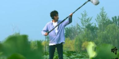 实拍博兴麻大年夜湖 微片子 《听湖》首发!