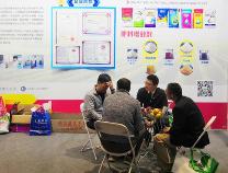 京博农化在山东植保双交会上推出植物营养系列新产品
