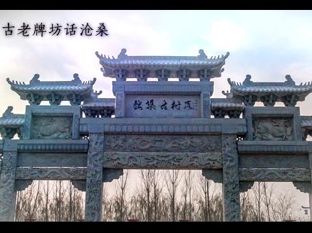 【视频】古韵芙蓉河 醉美古村落