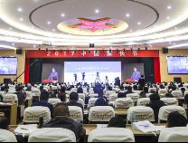 2017中国家长节在滨州举行