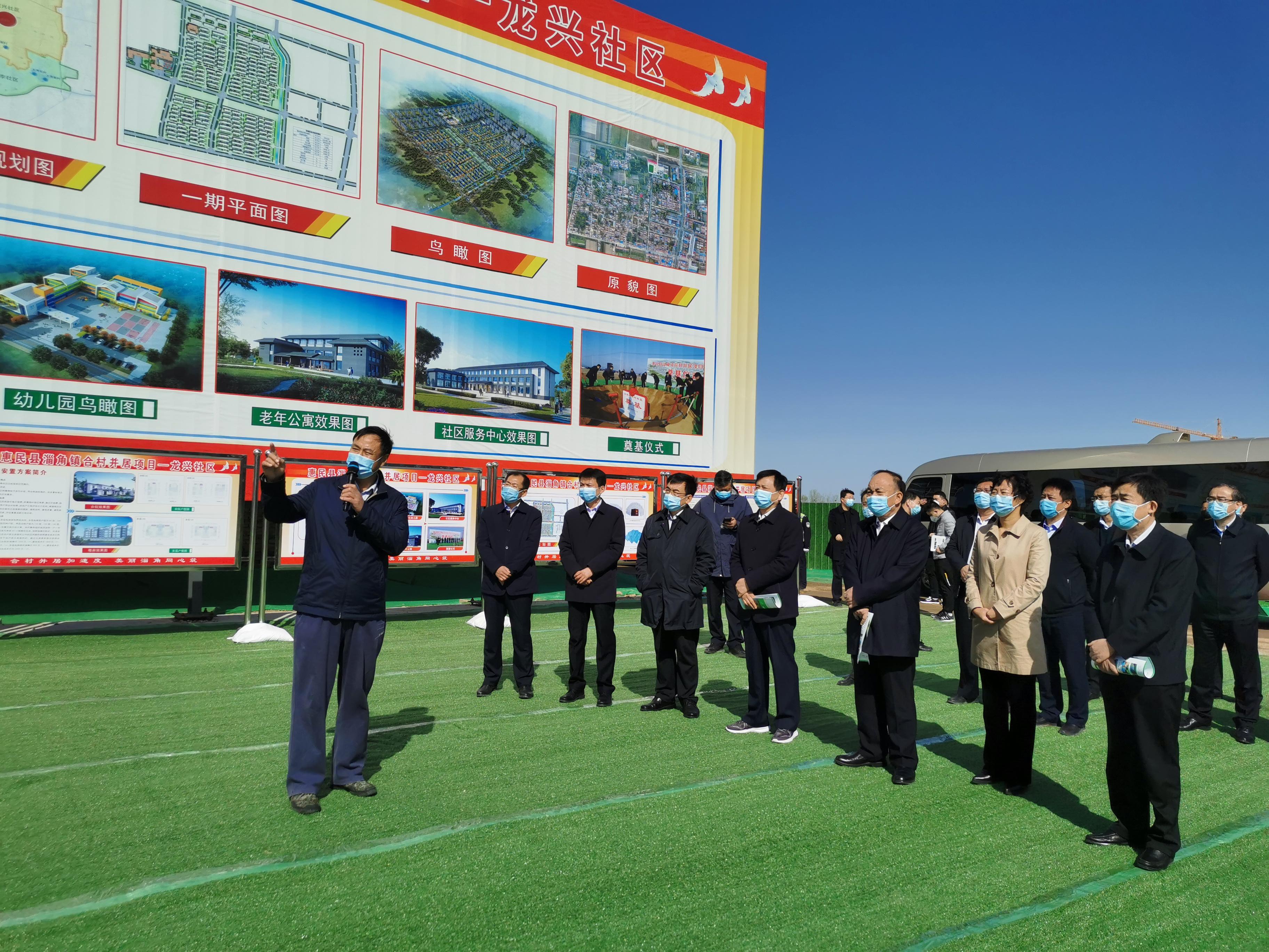 """滨州""""高快细美实""""抓城乡建设 主城区塑造四大核心景观节点"""