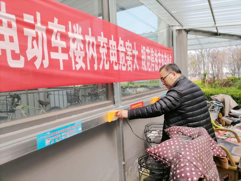 只因有了它,滨州这个小区电动车充电不再愁!