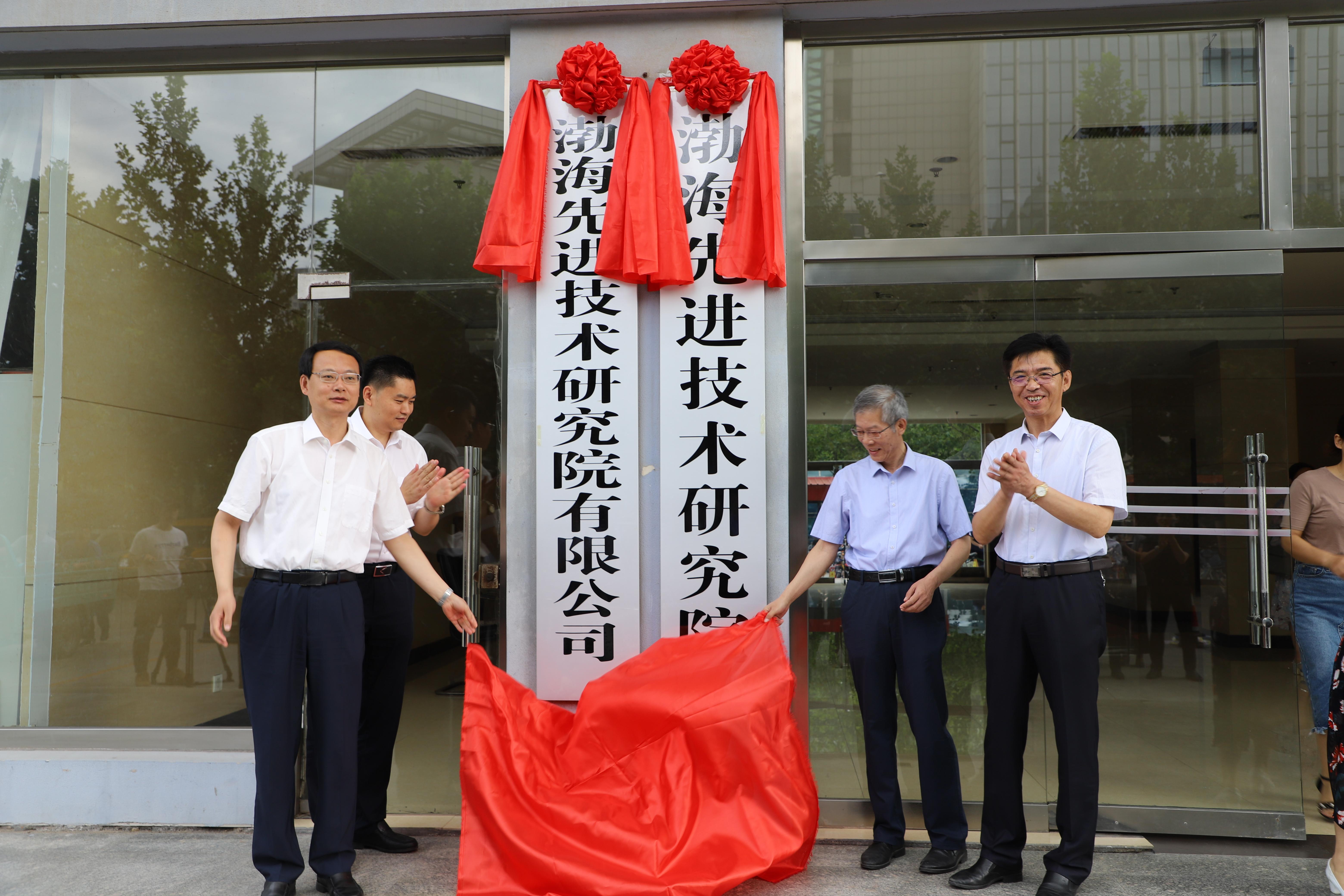 科技创新赋能滨州高质量生长