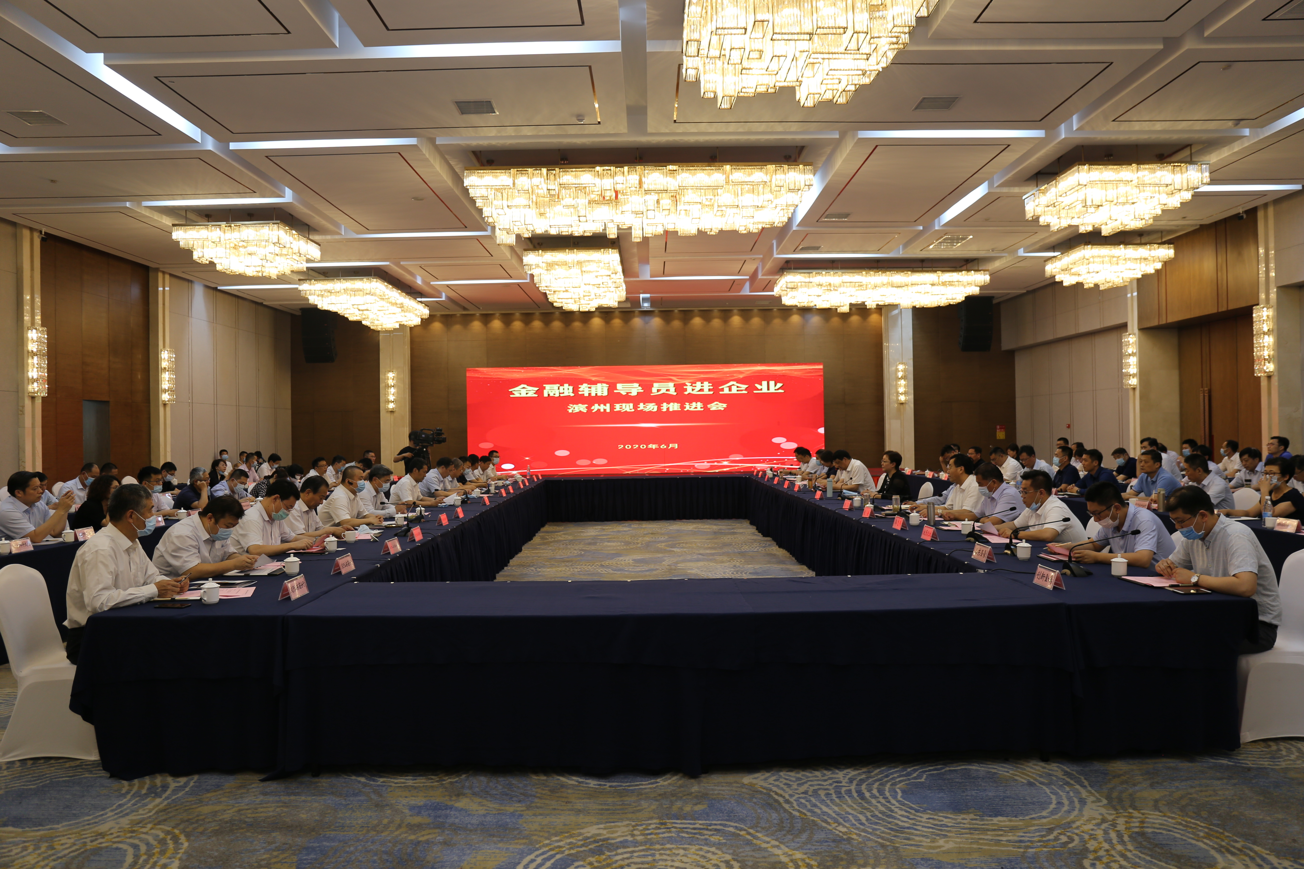 滨州市106支金融辅导队为1335家企业提供金融全方位辅导支持
