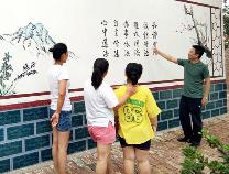 王磊:自己垫付资金申请项目让村庄大变样
