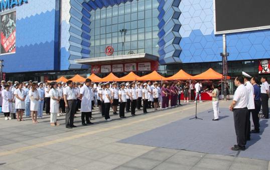 滨州沪滨爱尔眼科医院积极参与全市打击非法医疗美容专项行动