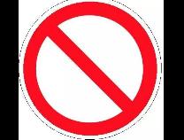 紧急通知!!!台子浮桥已禁止通行,注意绕行!