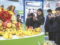 首届山东粮博会 280多家企业在滨州摆擂台亮美味