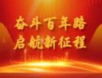 英雄的热血从未冷却 ——记炮火硝烟中奋起的英雄城吉林四平