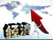 世行为何上调我国经济增长预期