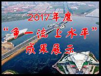 滨州双网融合推动城市管理向精细化治理转变