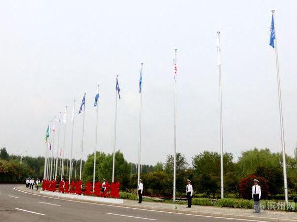 视频全纪录!滨州市105面优秀企业旗帜同频共升起