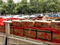 滨州日报·滨州网爱心助农 一天发卖近5000斤西瓜