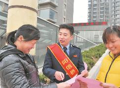 """营改增助力阳信房地产业""""去库存"""""""