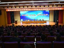 2018年开发区教育系统获25项国家级表彰