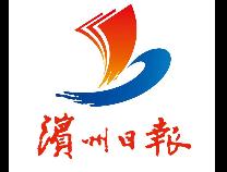 """滨州日报评论员:充分发挥比较优势 全力推进""""双招双引"""""""