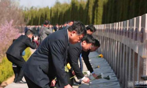 """滨州市退役军人事务局展开""""致敬·2020清明祭英烈""""活动"""